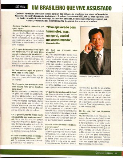 Terremotos entrevista