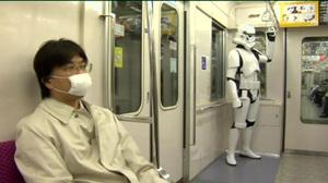 Stormtrooper_metro